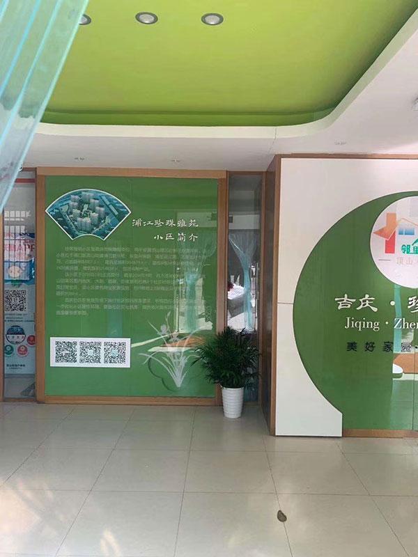 南京江北新区社区卫生服务中心健康一体机安装成功